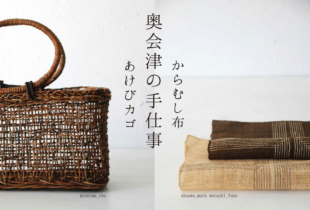 ga093_DMokuaizu0324ol